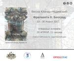 V6 BG-SRP Fragments II Belgrade FB Graphic (1)